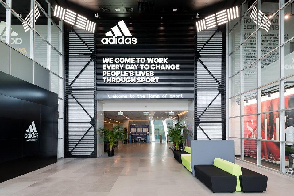 Adidas office.jpg